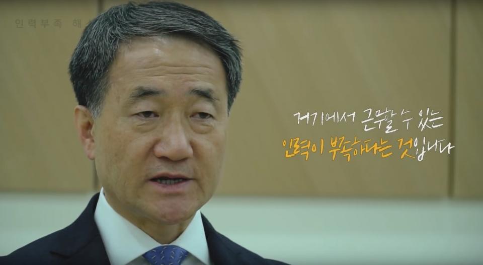 박능후 장관이 청와대 홈페이지 영상을 통해 중증외상센터 청원에 대해 답하고 있다.ⓒ청와대 홈페이지 캡쳐