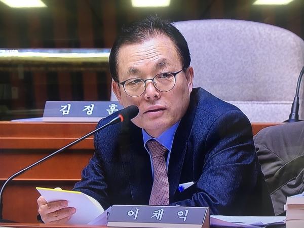 자유한국당 이채익 의원(산업통상자원중소벤처기업위원회). ⓒ의협신문