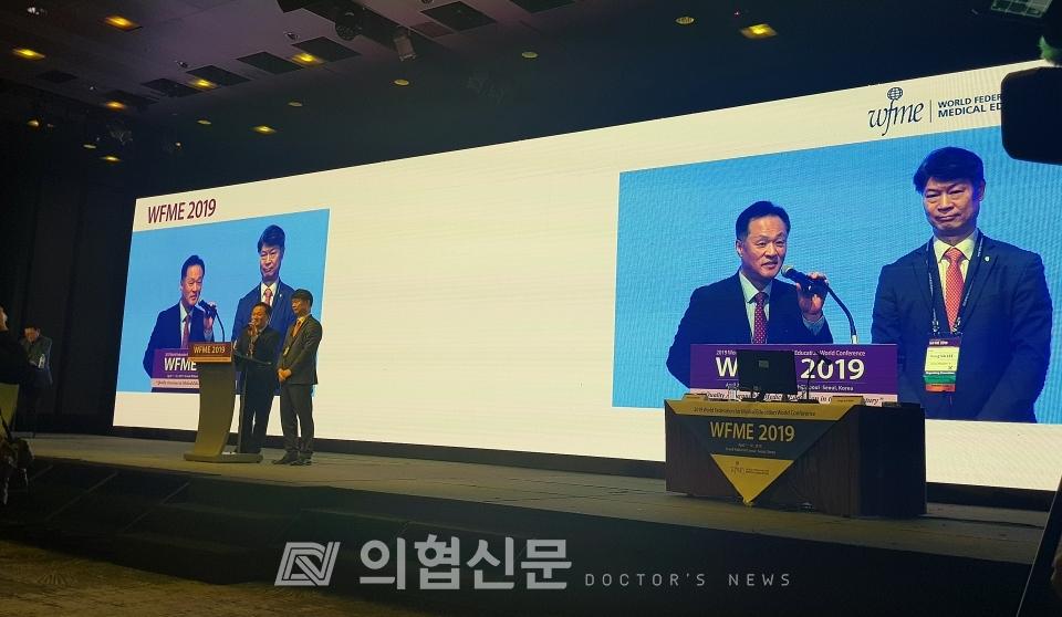 한희철(왼쪽)과 이홍식 WFME 2019 서울 학술대회 공동 의장이 개막을 선언하고 있다. ⓒ의협신문