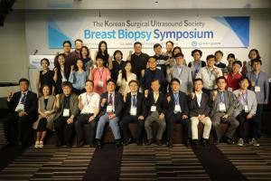 외과초음파학회, 'KSUS Breast Biopsy Symposium' 성료